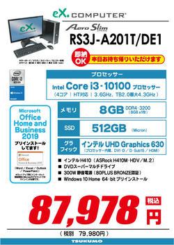 RS3J-A201T_DE1.jpg