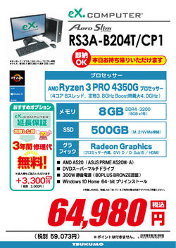 RS3A-B204T_CP1.jpg