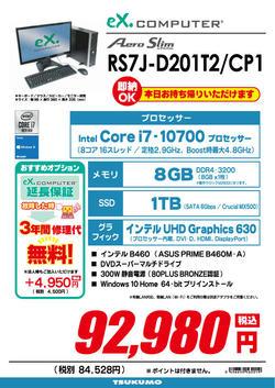 92980_RS7J-D201T2_CP1.jpg