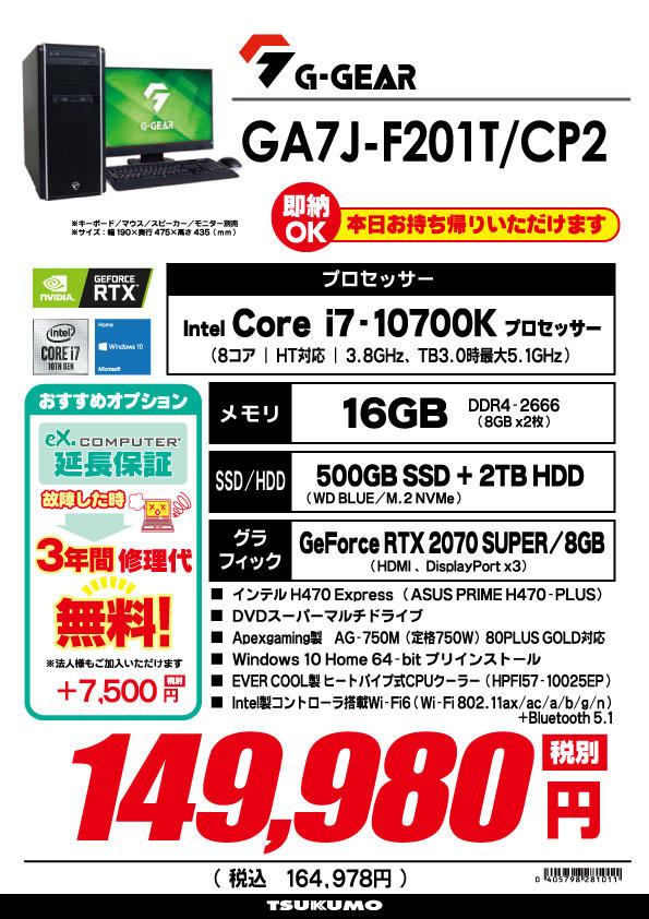GA7J-F201T_CP2.jpg
