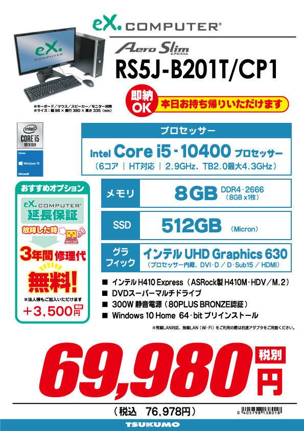 79980_RS3J-B180T3_OHB1_10%.jpg