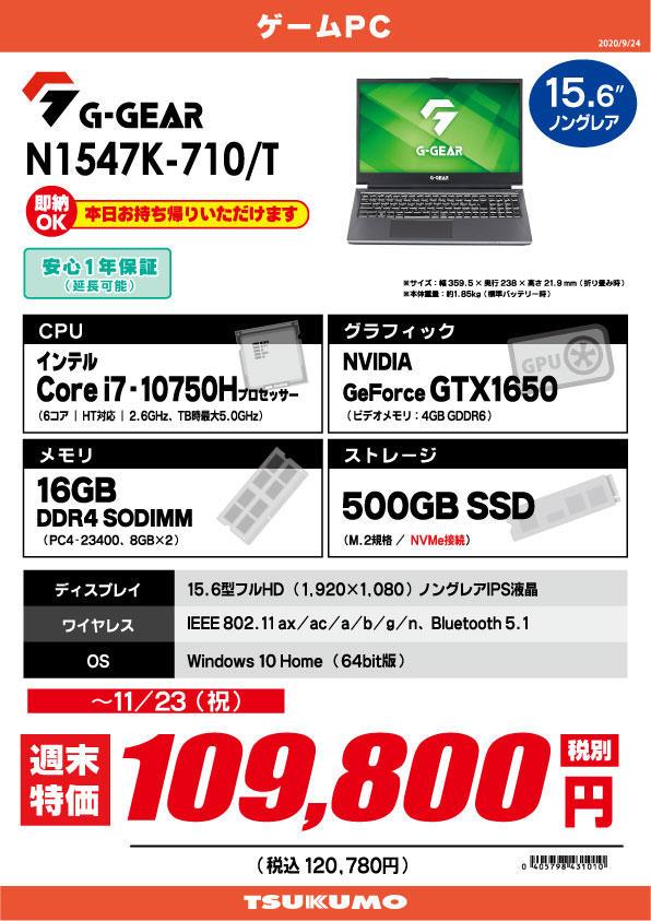 134980_N1546K-710T_OHB1.jpg