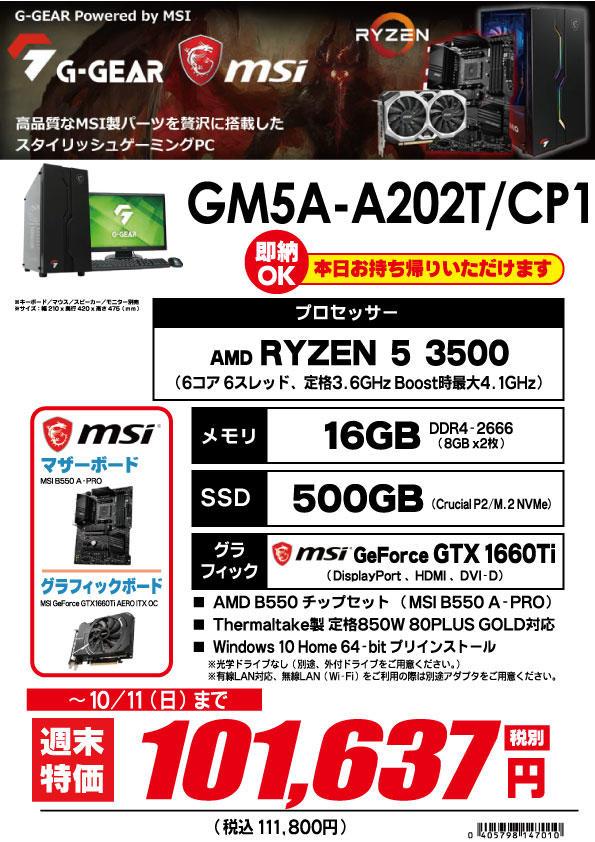 149980_GA7A-F194T_AN1.jpg