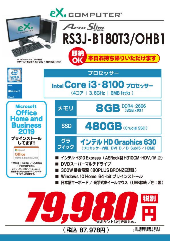 89980_RA5J-G181T_SP1.jpg