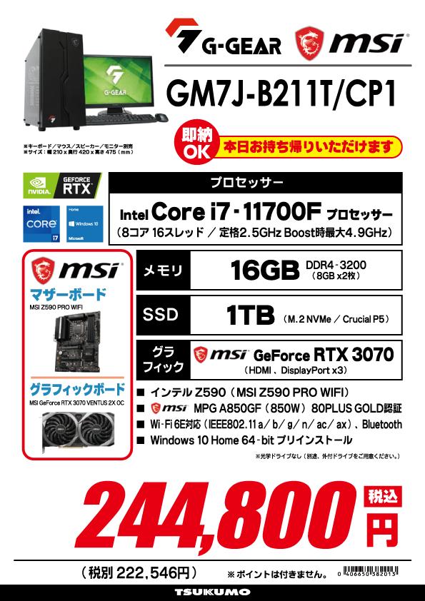GA7J-H211ZT_SP2.jpg