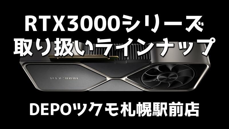 geforce-rtx-3080-product-gallery-full-screen-3840-1.jpg