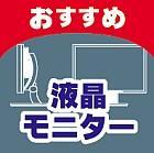 monitor_icon_140.jpg
