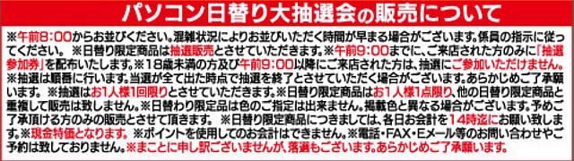 07_09_02.jpg