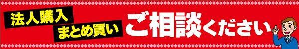 20140715_houjin_matome_bunnar.jpg