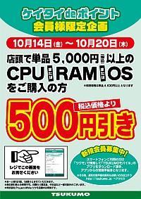 20161014_500yen.jpg