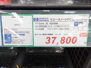 450G1-2.JPG