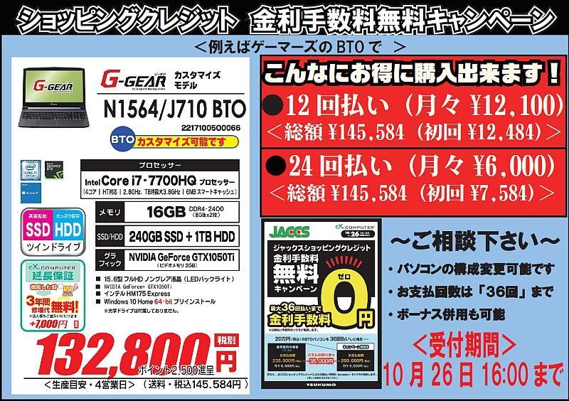 BTO N1564J710 MK.jpg