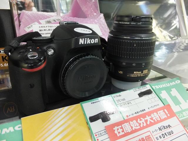 D5100-18-55.jpg