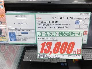 FMVA550A1.jpg
