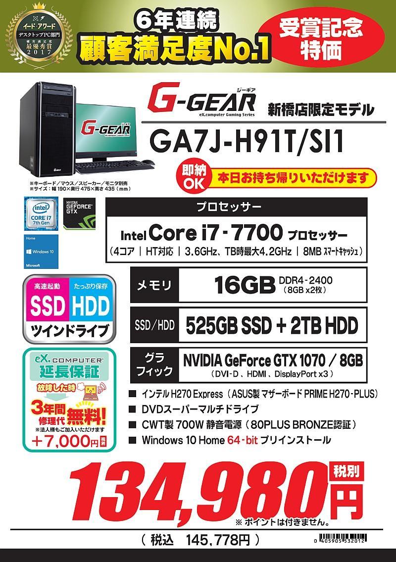 GA7JH91TSI1.jpg