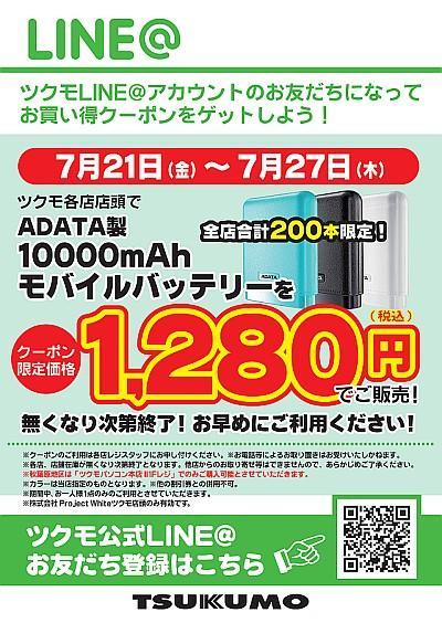 LINE0721 M B.jpg