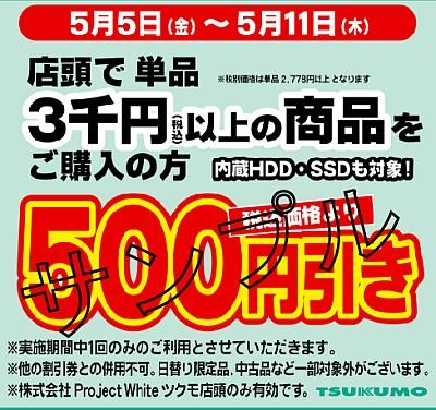 LINE170504.jpg
