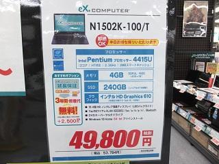 N1502K100T.jpg