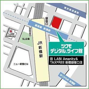 shimbashi_map 350.jpg