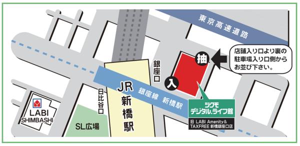 chusen_map.png