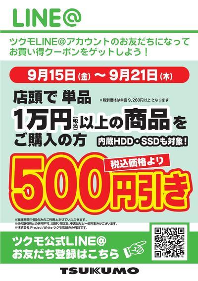 line 0915_0921.jpg