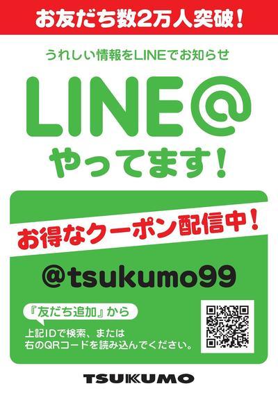 line 2m .jpg