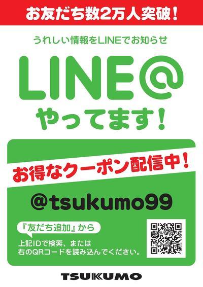 line 2m.jpg