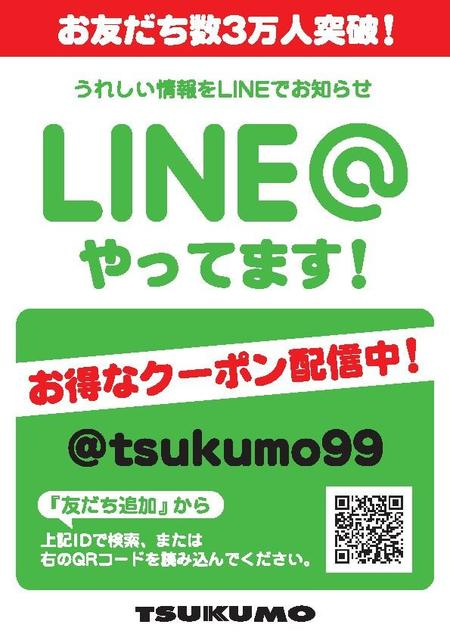 LINE 30000.jpg