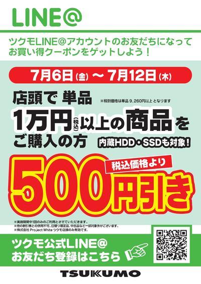 line 0706.jpg