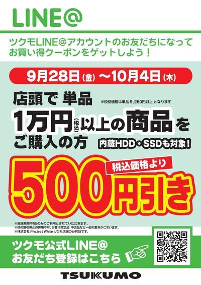 line 180928_1004.jpg