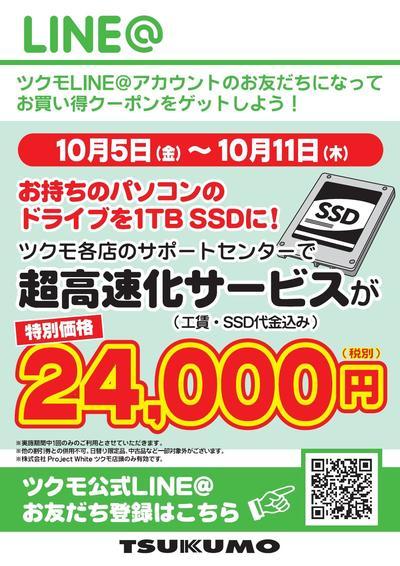 line 1005_11.jpg