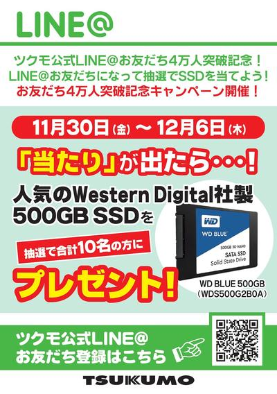 LINE18113002.jpg