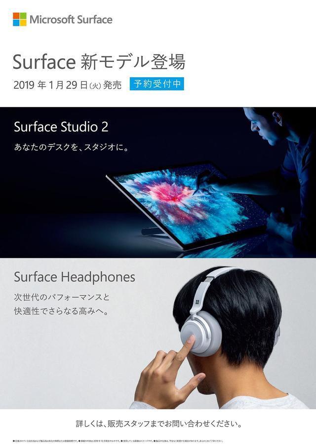 Surface 190129.jpg