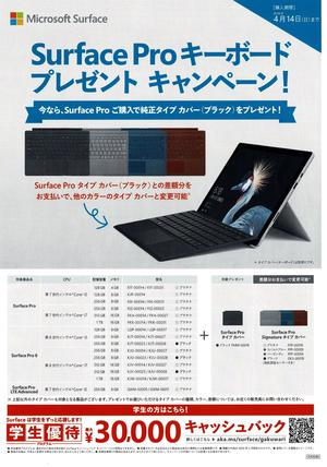 surfacepro6  key 190311.jpg