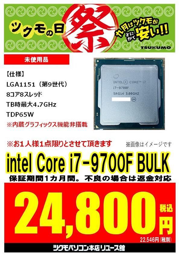 9700F.JPG