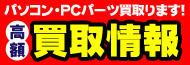 shop_info_n014_01.jpg
