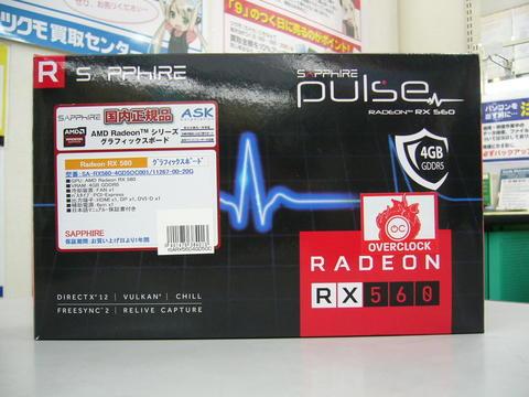 P1040088.JPG