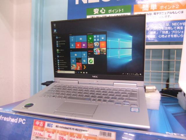 DSCF3630.JPG