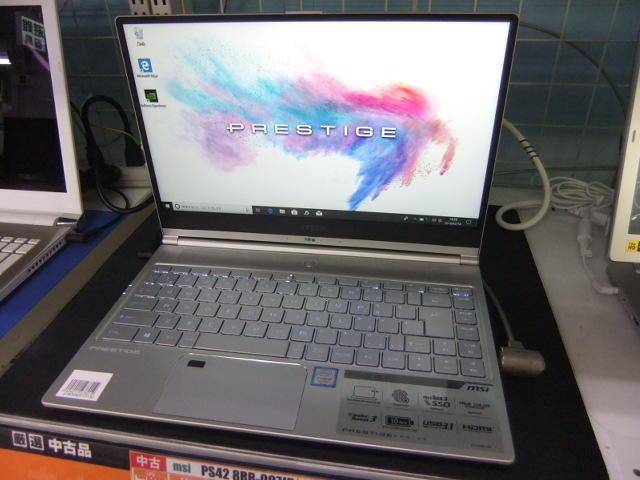 DSCF4125.JPG
