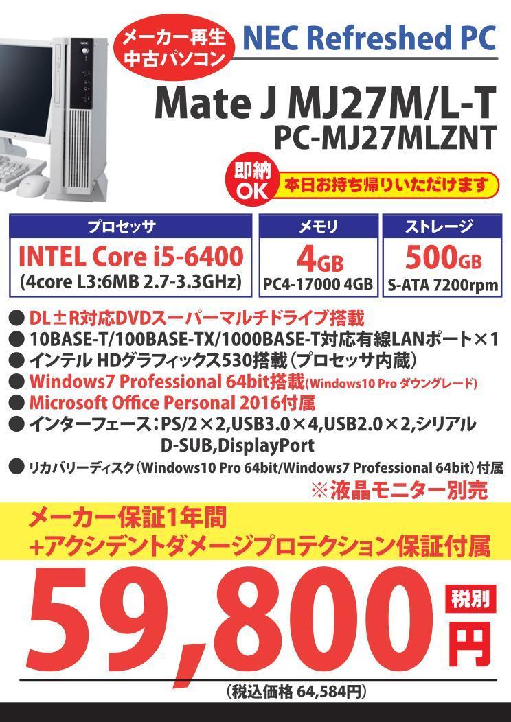 MJ27MLZNT_01.jpg