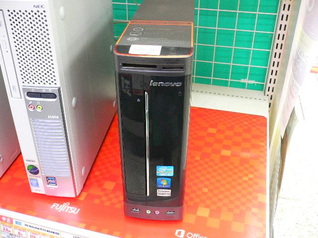 P1030071.JPG