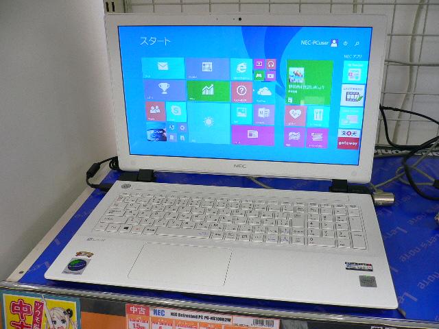P1030074.JPG
