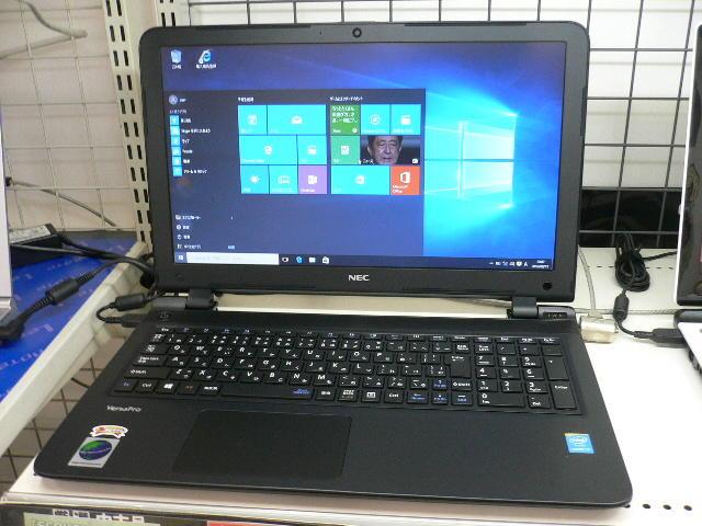 P1030336.JPG