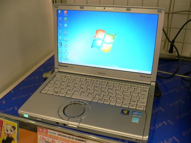 P1030507.JPG