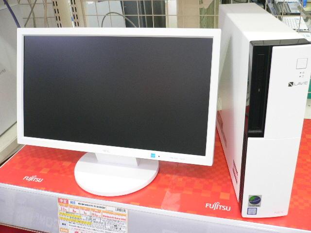 P1030586.JPG