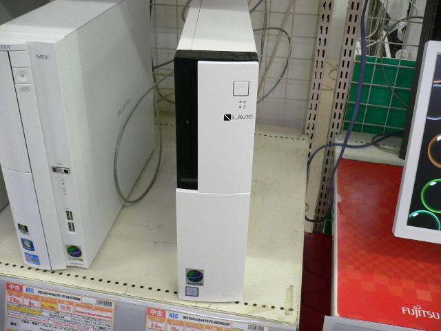 P1030593.JPG