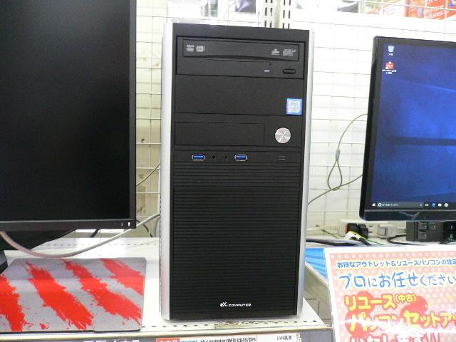 P1040052.JPG