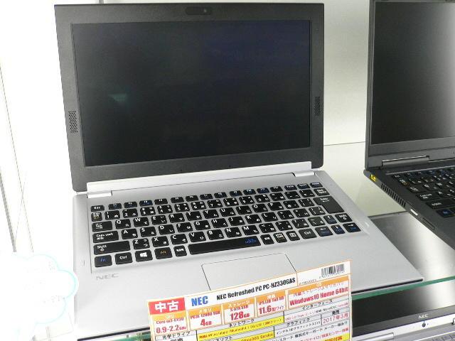 P1040256.JPG