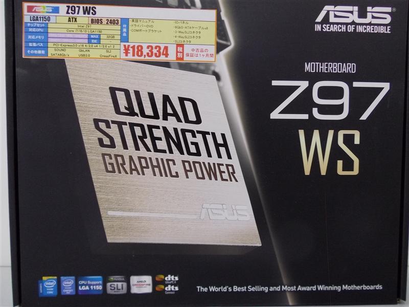 Z97-WS.jpg
