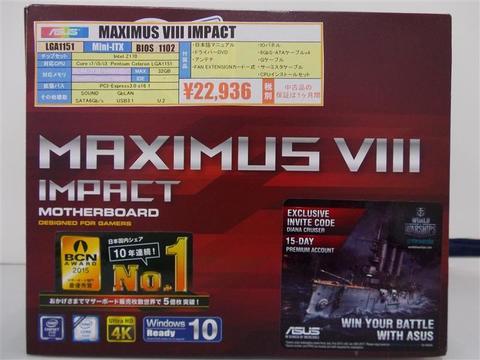 MAXIMUS8IMAPCT.jpg